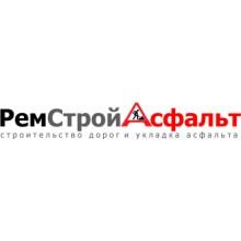 «РемСтройАсфальт» город Обнинск